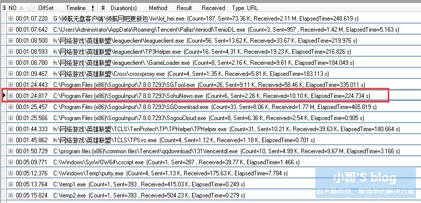 QQ截图20170714104313.png