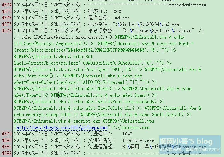 QQ截图20150518174949.png