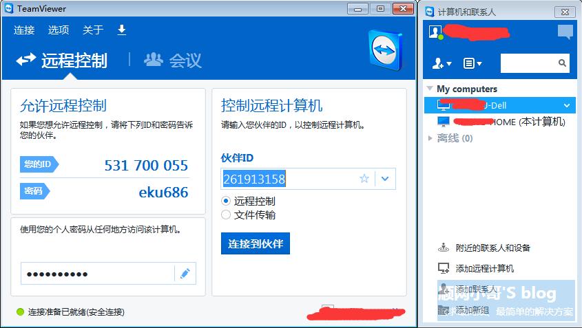网吧集中管理远程工具推荐