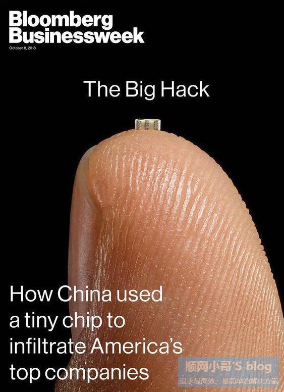"""中国""""间谍芯片""""植入超微主板涉嫌""""间谍门"""""""