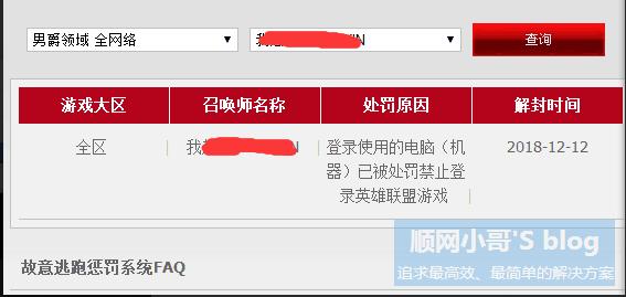 QQ截图20181217130356.png