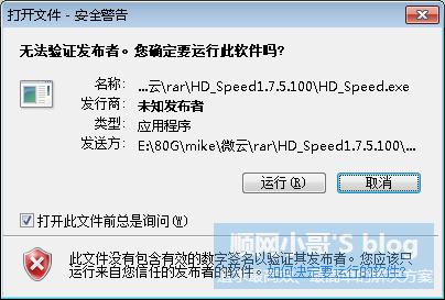 网维大师无盘 Win10第七版下载地址